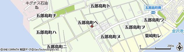 石川県金沢市五郎島町(ヘ)周辺の地図