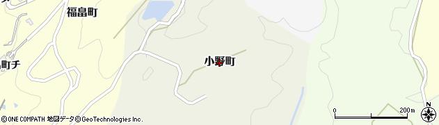 石川県金沢市小野町周辺の地図