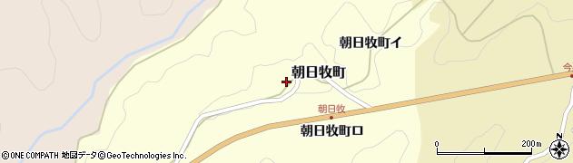 石川県金沢市朝日牧町(ハ)周辺の地図