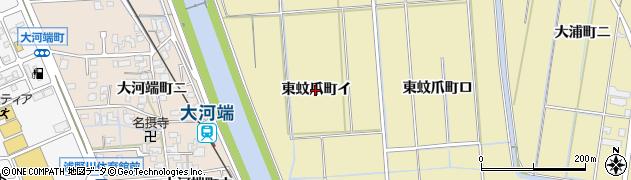 石川県金沢市東蚊爪町(イ)周辺の地図