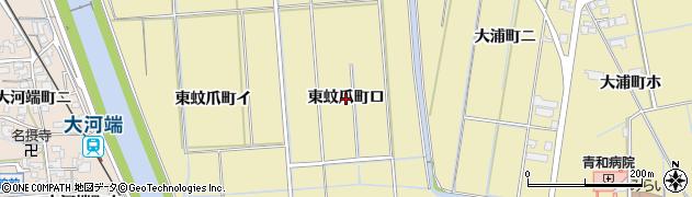 石川県金沢市東蚊爪町(ロ)周辺の地図