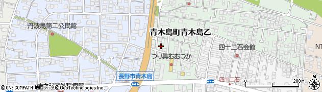 長野県長野市青木島町(青木島)周辺の地図