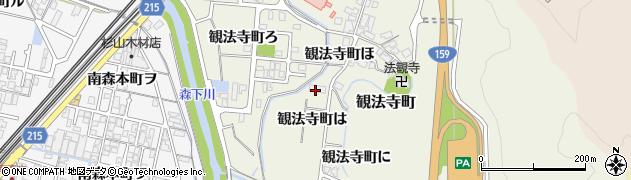 石川県金沢市観法寺町(は)周辺の地図