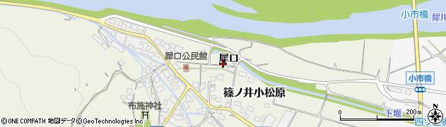 長野県長野市篠ノ井小松原(犀口)周辺の地図