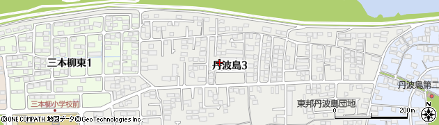 長野県長野市丹波島周辺の地図