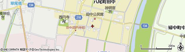 富山県富山市八尾町田中周辺の地図