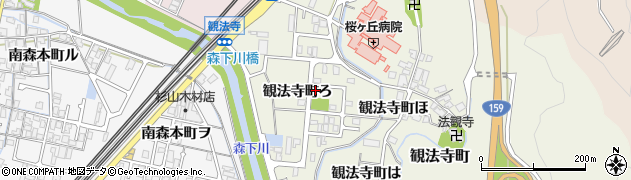 石川県金沢市観法寺町(ろ)周辺の地図