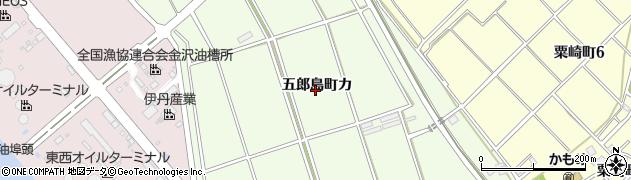 石川県金沢市五郎島町(カ)周辺の地図