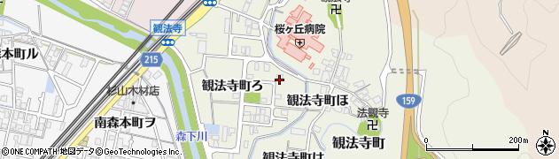 石川県金沢市観法寺町(ロ)周辺の地図