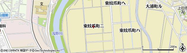 石川県金沢市東蚊爪町(ニ)周辺の地図
