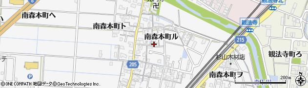 石川県金沢市南森本町(ル)周辺の地図