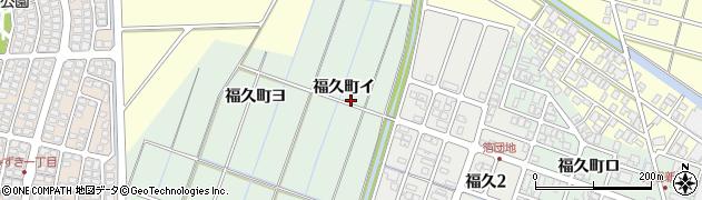 石川県金沢市福久町(イ)周辺の地図