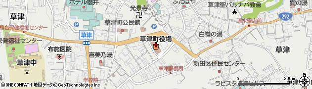 群馬県吾妻郡草津町周辺の地図