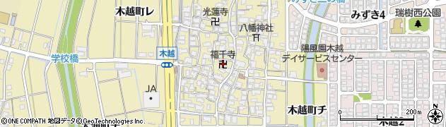 福千寺周辺の地図