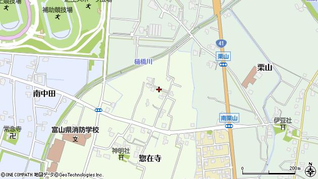 〒939-8241 富山県富山市惣在寺の地図