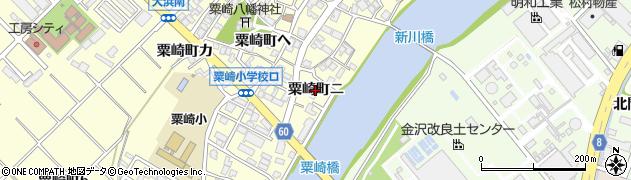 石川県金沢市粟崎町(ニ)周辺の地図