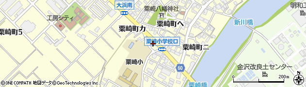 石川県金沢市粟崎町(ヘ)周辺の地図