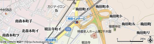 梅田インター口周辺の地図