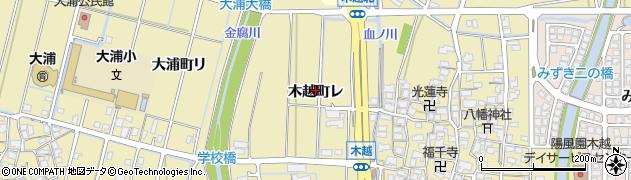 石川県金沢市木越町(レ)周辺の地図