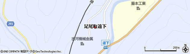 栃木県日光市足尾町遠下周辺の地図