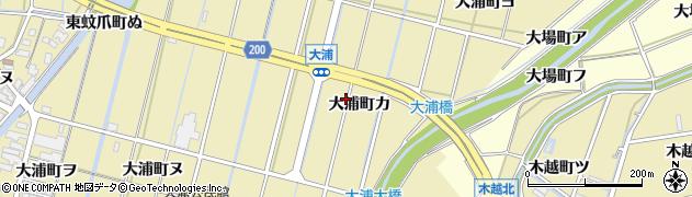 石川県金沢市大浦町(カ)周辺の地図