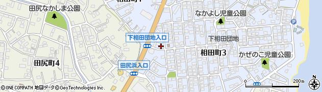 相田ストアー周辺の地図