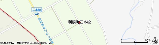 群馬県沼田市利根町二本松周辺の地図