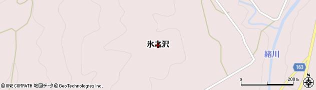 茨城県常陸大宮市氷之沢周辺の地図