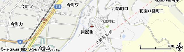 石川県金沢市月影町(月)周辺の地図