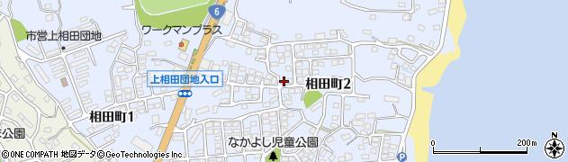 でんきのいそ周辺の地図