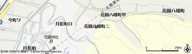 石川県金沢市花園八幡町(ニ)周辺の地図