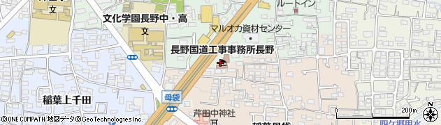 長野県長野市稲葉周辺の地図