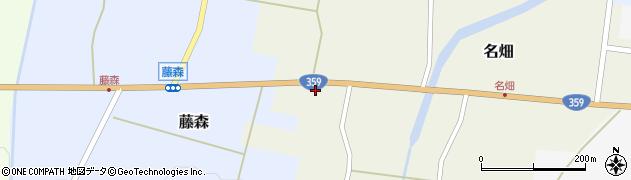 富山県小矢部市名畑周辺の地図