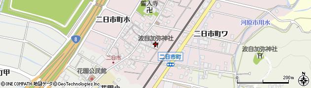波自加弥神社周辺の地図