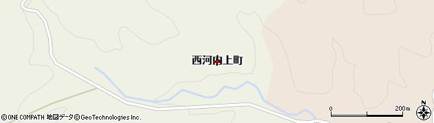 茨城県常陸太田市西河内上町周辺の地図
