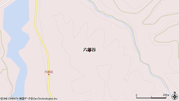 〒930-3231 富山県中新川郡立山町六郎谷の地図