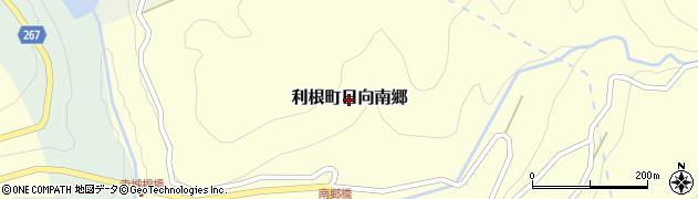 群馬県沼田市利根町日向南郷周辺の地図