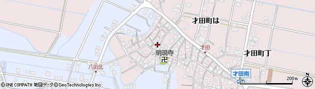 石川県金沢市才田町(乙)周辺の地図