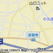 富山県小矢部市名畑5071-1