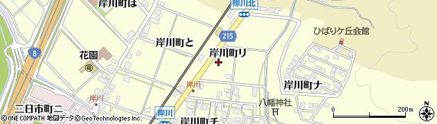 石川県金沢市岸川町(り)周辺の地図