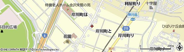 石川県金沢市岸川町(と)周辺の地図