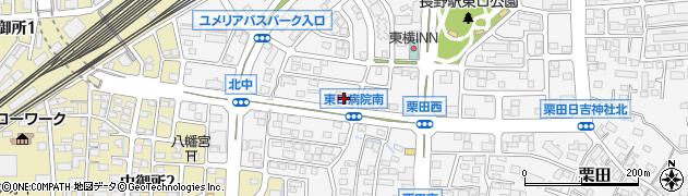 長野県長野市栗田(西番場)周辺の地図