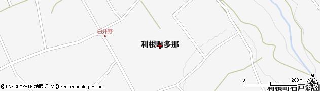 群馬県沼田市利根町多那周辺の地図