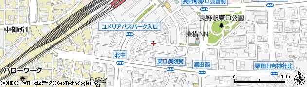 長野県長野市栗田(北中)周辺の地図