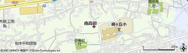 長野県長野市高田(南高田)周辺の地図