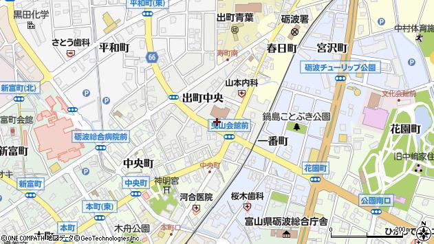 〒939-1379 富山県砺波市出町中央の地図