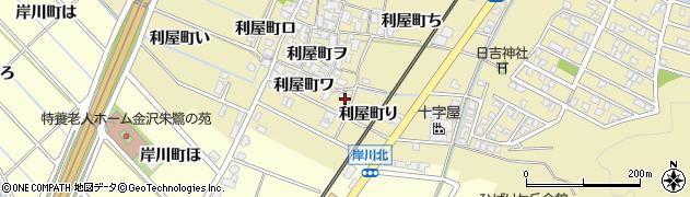 石川県金沢市利屋町(り)周辺の地図