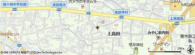 長野県長野市高田(上高田)周辺の地図