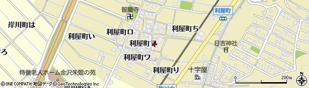 石川県金沢市利屋町(オ)周辺の地図