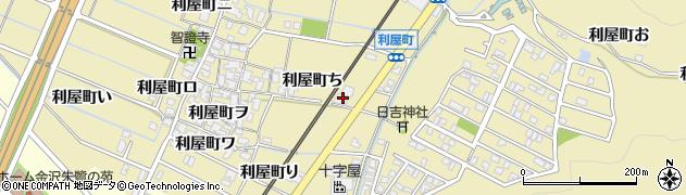 石川県金沢市利屋町(チ)周辺の地図